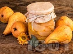 Компот от круши в буркани (зимнина) - снимка на рецептата